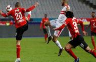 الزمالك يحافظ على صدارة الدوري بتعادل سلبي مع الأهلي بالقمة