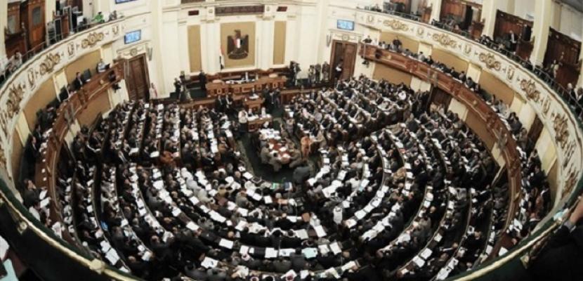 مجلس النواب يعقد اليوم أولى جلسات الحوار المجتمعى بشان التعديلات الدستورية
