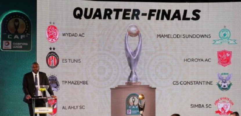 مواجهة قوية للأهلي في ربع نهائي دوري أبطال أفريقيا
