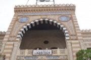 الأوقاف تهدى مجموعة من إصداراتها للمركز الثقافي المصري بموريتانيا