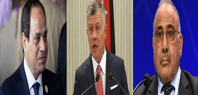 القمة المصرية – الأردنية – العراقية بالقاهرة تبحث القضايا الإقليمية والتعاون المشترك