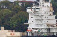 """""""سفينة الحرس الثوري الإيراني"""" تتجه لميناء مصراتة في ليبيا"""