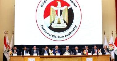 """""""الأرقام"""" وراء موافقة المصريين على التعديلات الدستورية.."""
