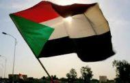 «العسكري السوداني»: مقتل 6 وإصابة 16 من عناصر الأمن في مواجهات مع متظاهرين