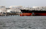 واشنطن تهدد دولا من حلفائها بفرض عقوبات في حال استمرارها باستيراد النفط الإيراني