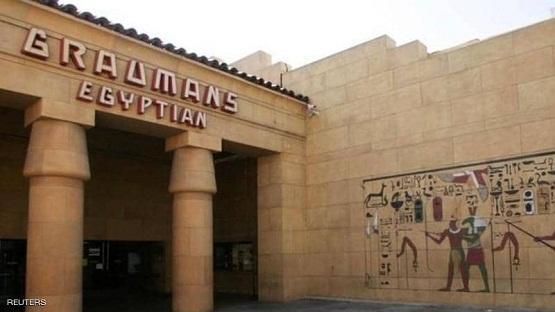 """نتفليكس تريد شراء """"المسرح المصري"""" إحدى أشهر دور العرض السينمائي في هوليوود"""