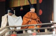 إمبراطور اليابان يشكر الشعب ويصلي من أجل السلام بعد تنازله عن العرش
