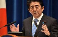 اليابان تمدد العقوبات المفروضة على كوريا الشمالية لعامين آخرين