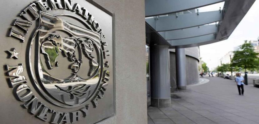 """""""النقد الدولي"""" يشيد بالتحسن الملحوظ في أداء الاقتصاد المصري"""