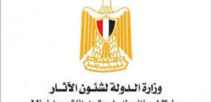 وزارة الآثار تفتتح 15 مشروعا خلال 8 أشهر