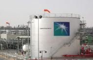 فيتش : أرامكو السعودية أكبر منتج للنفط في العالم 2018