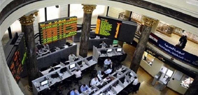 البورصة تخسر 6.9 مليار جنيه خلال أسبوع ومؤشرها الرئيسي ينخفض 0.93%