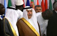 السعودية تجمع الزعماء العرب لبحث الهجمات على أصول نفطية