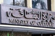 وزارة الثقافة تفتح أبواب جميع المتاحف التابعة لها مجانا للمصريين في اليوم العالمي للمتاحف