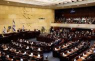 """المصادقة على قانون حل """"الكنيست"""" بالقراءتين الثانية والثالثة من لجنة إسرائيلية مختصة"""