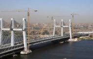 موسوعة جينيس تعلن رسمياً على موقعها امتلاك مصر أعرض جسر معلق فى العالم