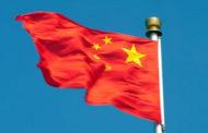 انخفاض احتياطيات النقد الأجنبي بالصين في أبريل لتسجل 3.094 تريليون دولار