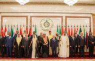 رفض القمتان العربية والخليجية للتدخلات الإيرانية في المنطقة