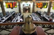 البورصة تخسر 17.1 مليار جنيه خلال أسبوع بنسبة انخفاض 2.2%