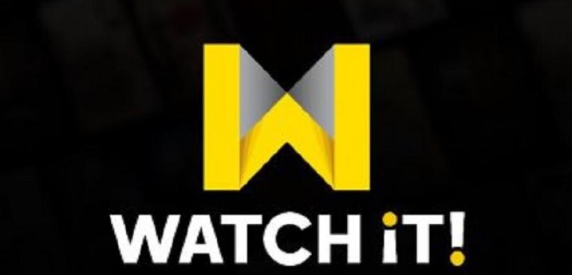 مكتبة التلفزيون المصري الرقمية حصريا علي منصة Watch iT