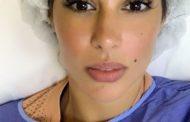 تفاصيل الجراحة التي خضعت لها ياسمين صبري