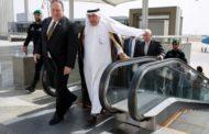 بومبيو يصل السعودية بعد دعوة أمريكية لمحادثات مع إيران