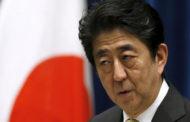 رسميا.. رئيس الوزراء اليابانى شينزو آبى يعلن استقالته من منصبه