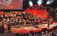 انطلاق الدورة الـ 55 لمهرجان قرطاج الدولي للموسيقى 11 يوليو