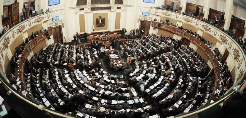 مجلس النواب المصري يوافق نهائيا على مشروعي تعديل قانون المحكمة الدستورية وقوانين الجهات والهيئات القضائية