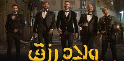 """8 أغسطس.. موعد عرض """"ولاد رزق 2"""""""