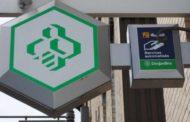 السلطات الكندية تحقّق في أكبر قضية سرقة بيانات شخصية لعُملاء مصرفٍ