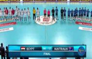 منتخب اليد مواليد 98 يهزم أستراليا 44-17 بكأس العالم