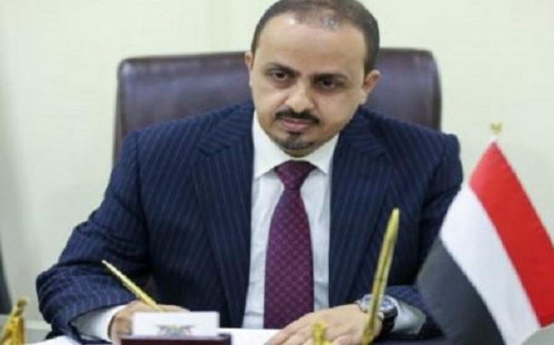 وزير الإعلام اليمنى يتهم الحوثيين بتجنيد الأطفال فى جبهات القتال