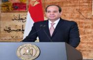 الرئيس السيسي: ثورة 30 يونيو نموذج فريد في تاريخ الثورات الشعبية