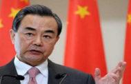 وزير خارجية الصين يترأس وفد بلاده باجتماعات الجمعية العامة للأمم المتحدة