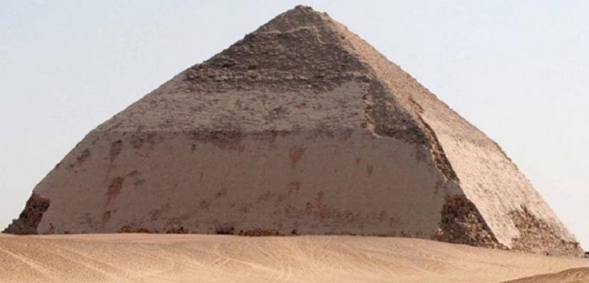 الآثار تفتتح هرم سنفرو المنحنى بمنطقة آثار دهشور