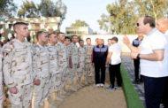 الرئيس السيسى يقوم بزيارة تفقدية للكلية الحربية