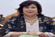 وزيرة الثقافة تفتتح الليلة معرض رأس البر الثاني للكتاب