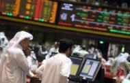 أسهم الخليج تنخفض وسط تصاعد المخاوف من تباطؤ عالمي