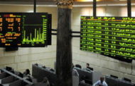 أداء متباين بمؤشرات البورصة المصرية في ختام التعاملات