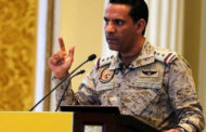 التحالف العربي: اعتراض صواريخ باليستية أطلقها الحوثيون باتجاه مدن سعودية