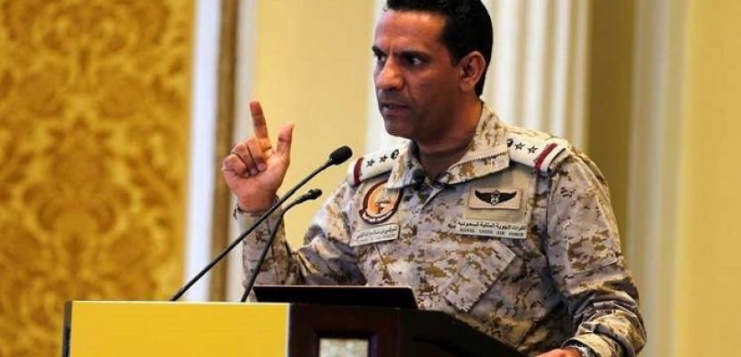 التحالف العربي: سقوط صاروخين حوثيين في صعدة أطلقا من العاصمة صنعاء