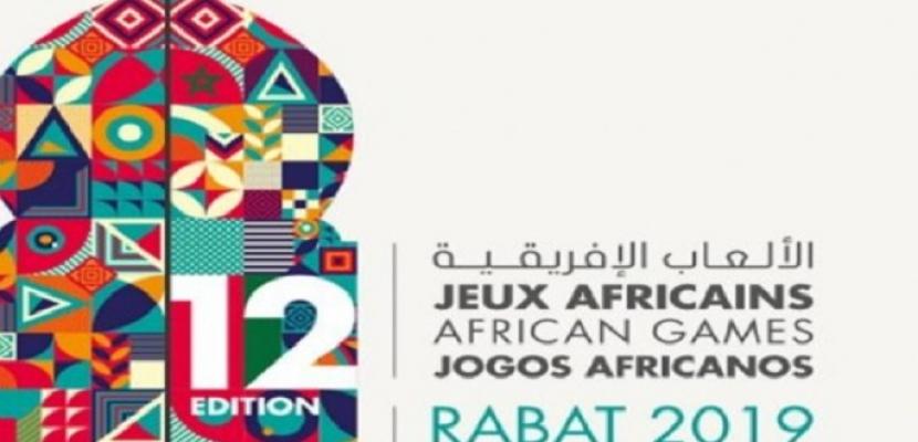 مصر تتصدر دورة الألعاب الإفريقية برصيد 29 ميدالية