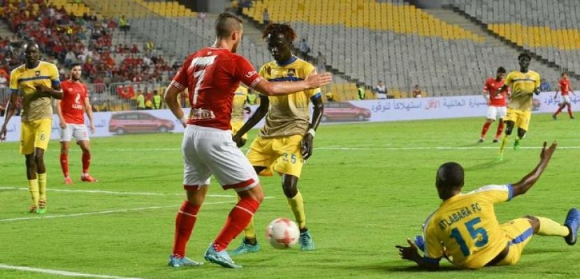 """غدا .. الأهلي يلتقي مع فريق """"اطلع برة"""" بالدور التمهيدي لدوري أبطال أفريقيا"""