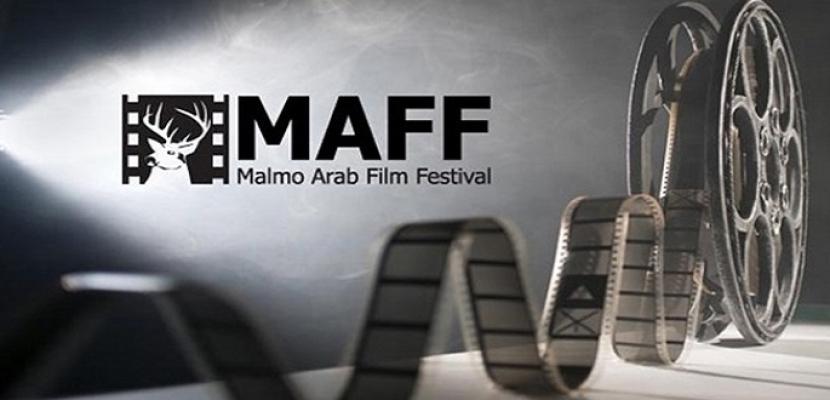 """عشرة أفلام مصرية تشارك في مهرجان """"مالمو """" للسينما العربية بالسويد"""