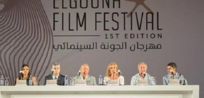 مؤتمر صحفى للإعلان عن تفاصيل الدورة الثالثة لمهرجان الجونة السينمائي اليوم