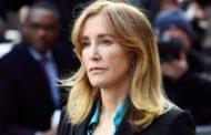 السجن 14 يوما للممثلة فيليستي هوفمان في فضيحة غش لدخول جامعات أمريكية
