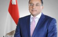 رئيس الوزراء: اقتصاد مصر سينمو 8% سنويا بحلول 2022