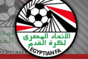 """""""اتحاد الكرة"""" يحدد أول نوفمبر لانطلاق مسابقة كأس مصر"""