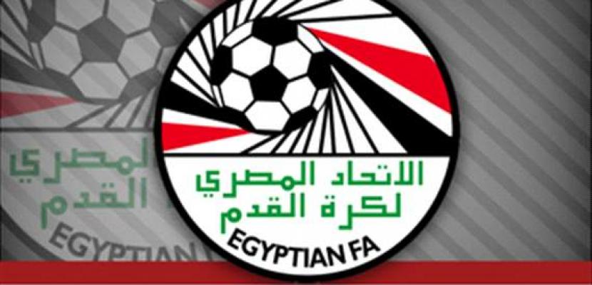 رسميا.. اتحاد الكرة يعلن مد تعليق نشاط كرة القدم 15 يوما